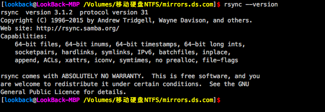 macOS: rsync版本3.1.2安装使用以及其他备份工具