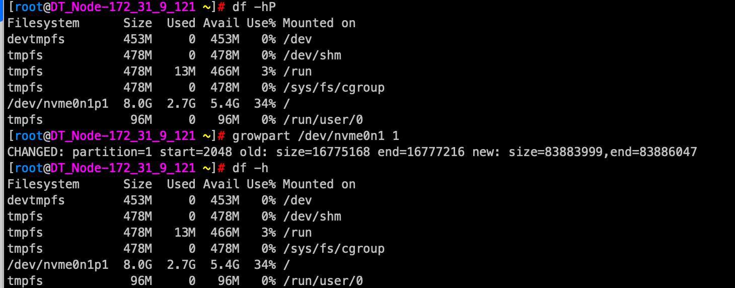 AWS CentOS系统调整根分区大小
