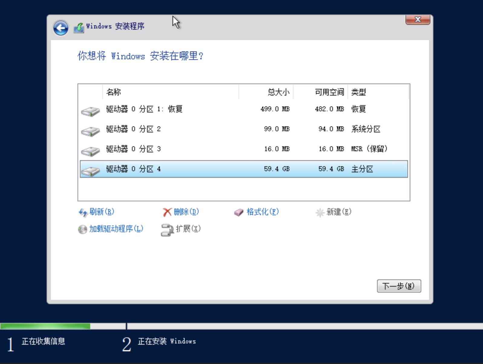 CentOS 7系统KVM虚拟机支持UEFI启动