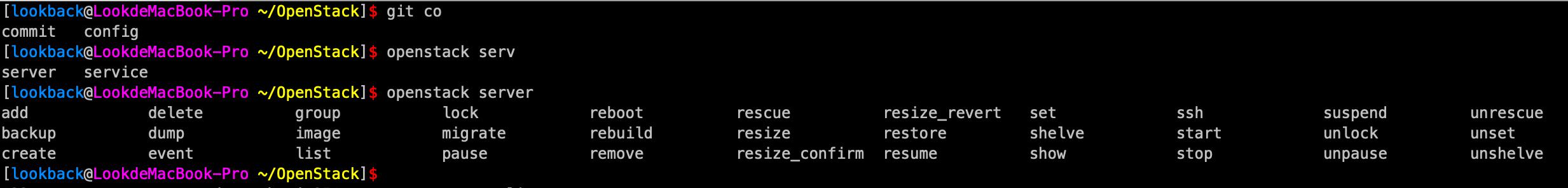 MacOS系统配置OpenStack Client和Git命令的快速补全