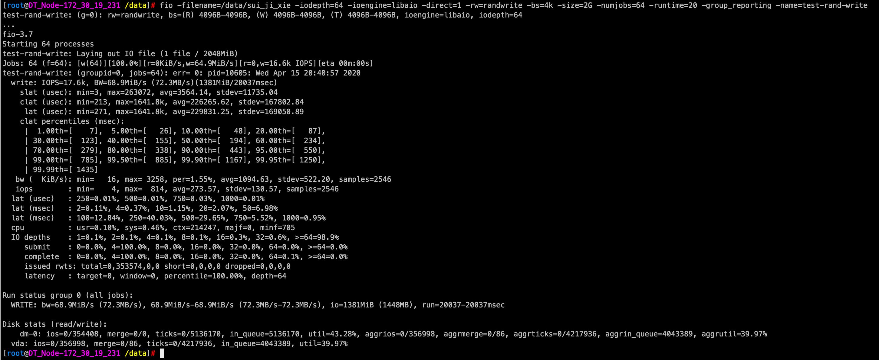 CentOS 7 之使用fio此时磁盘IO性能