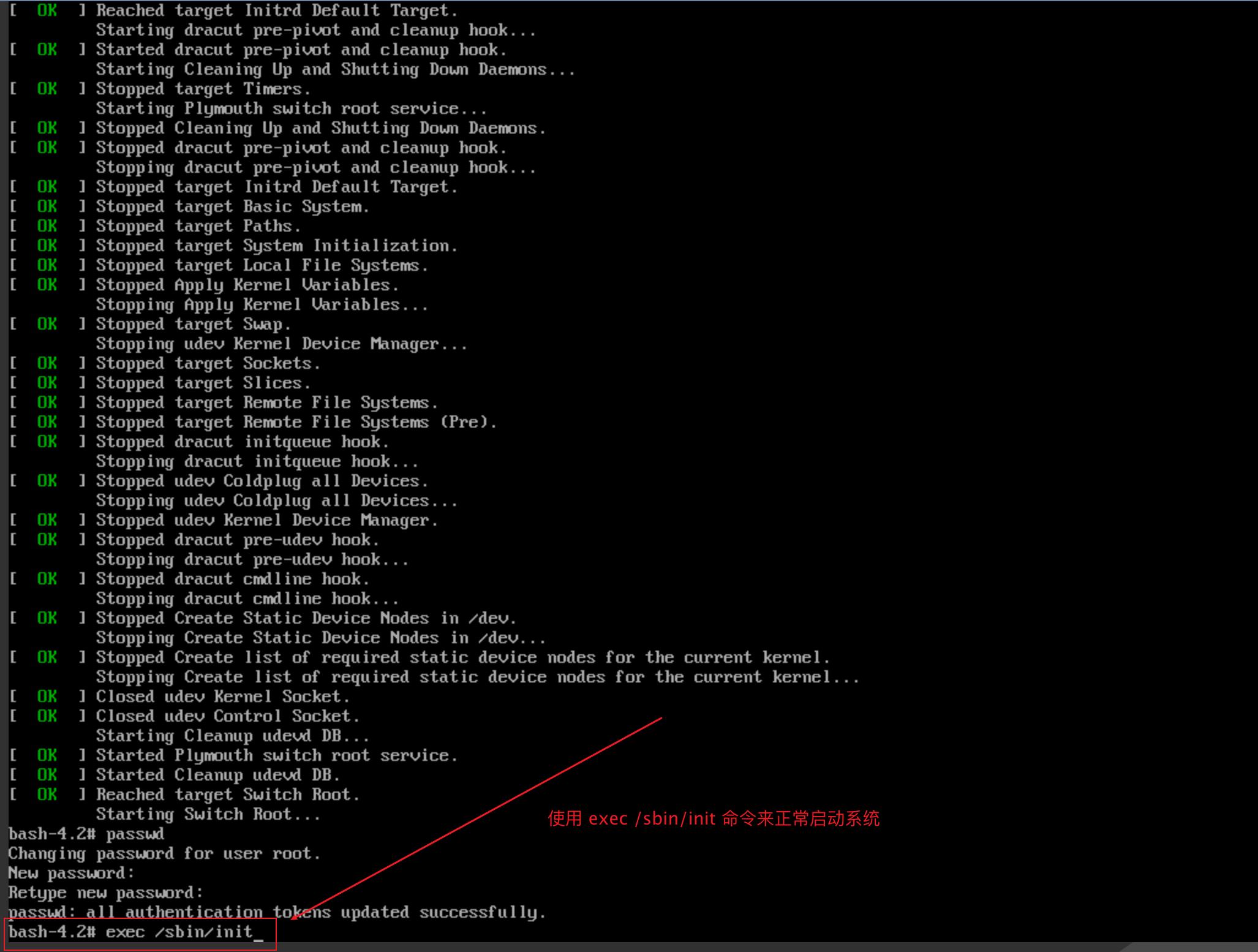 CentOS 7 忘记root密码,重置的方法