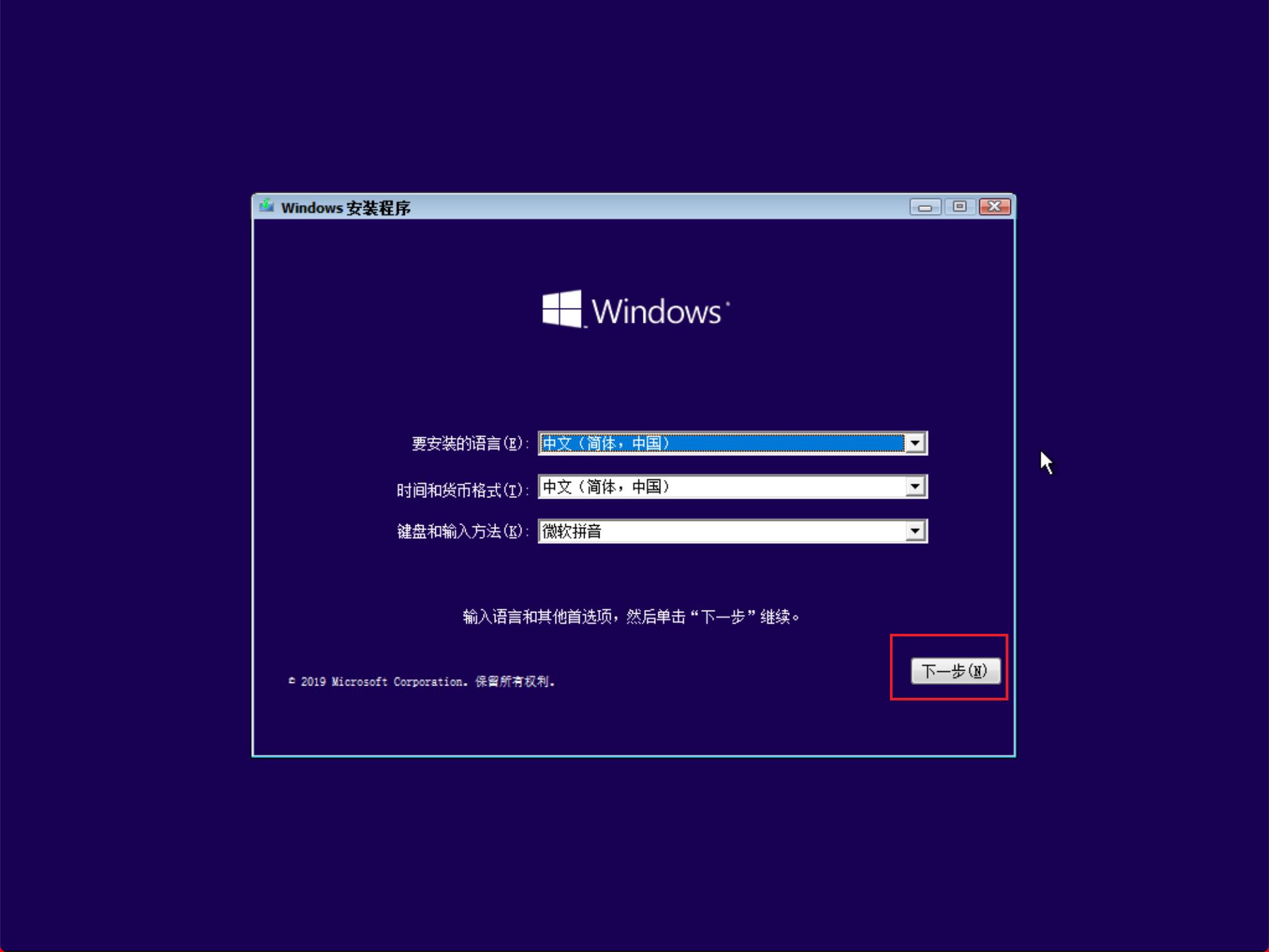 Windows 系统管理员密码忘记如何修改密码
