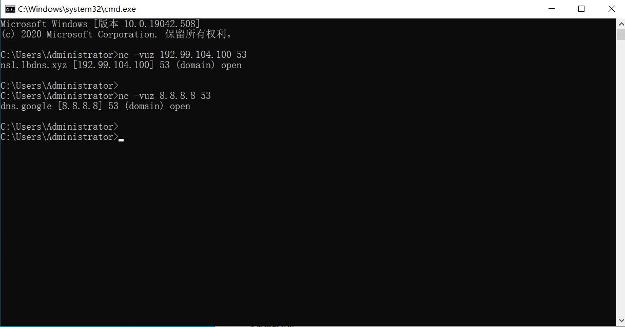 测试tcp/udp端口是否打开