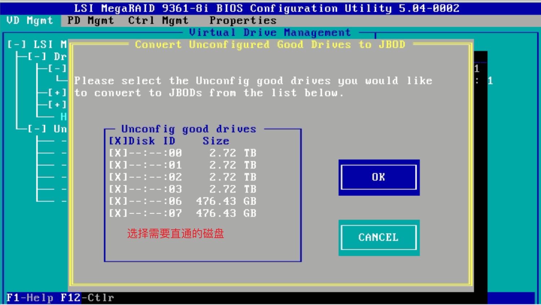 MegaRAID SAS 9361-8i阵列卡配置JBOD直通