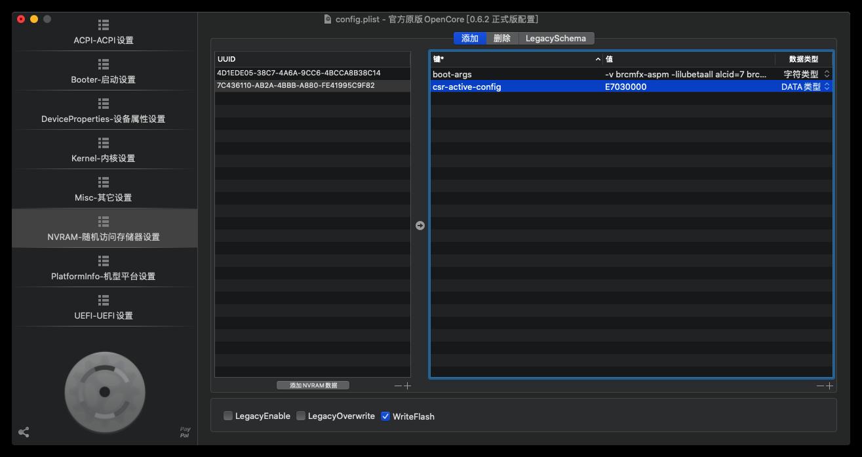 黑苹果 11.5.1 启用USB 3.0 和禁用SIP